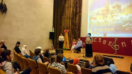 Рождественское выступление воскресной школы в центре для онкобольных детей.