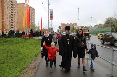 """Митинг-реквием """"Памяти павших будьте достойны!"""" (9 мая 2017)."""